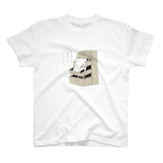 TASUKETEEE T-shirts