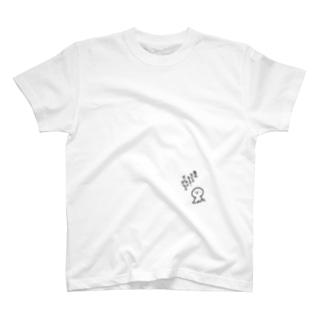 案外だいじょーび T-shirts