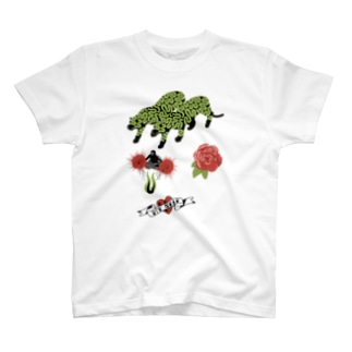 brain and love T-shirts