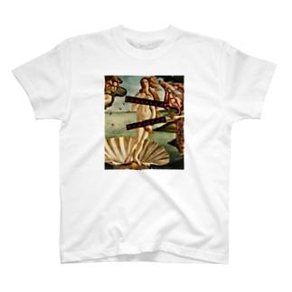 Censoerd T-shirts