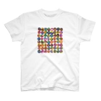 海の幸 T-shirts