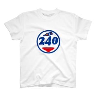 パ紋No.2812 240 T-shirts