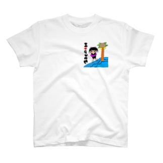 くるみ生誕Tシャツ2020 T-shirts