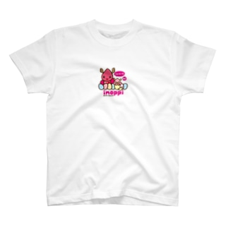 いのっぴ&べびっぴ T-shirts