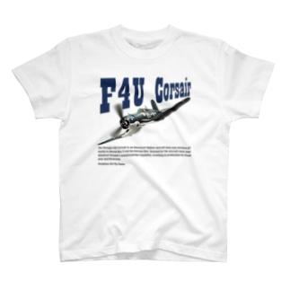 F4U コルセア T-shirts