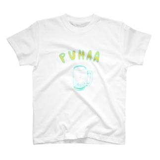 ビール党専用Tシャツ「ぷはあ」 T-shirts