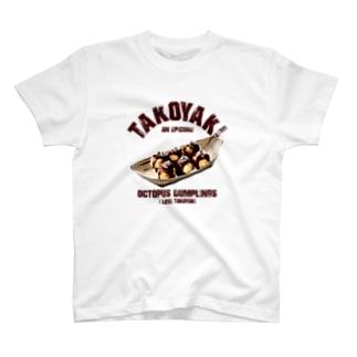 大阪名物 たこ焼き ヴィンテージstyle T-shirts