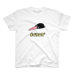 もぐラング T-shirts