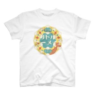 地上のリトルマーメイドじゃん T-Shirt