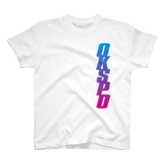 OKSPOまっすぐ T-shirts