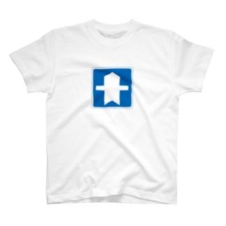 優先 T-shirts