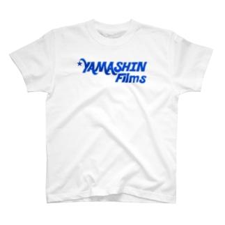 Yamashin Films(青) T-shirts