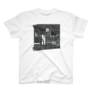 音更駅 T-shirts