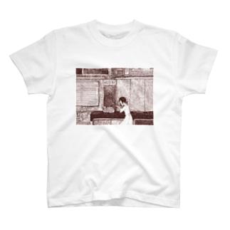 鵜原駅 T-Shirt