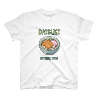 キツネウドン(ドット絵) T-shirts