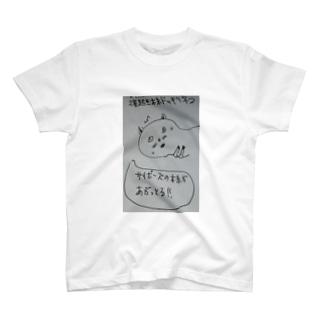 寝起き株ドッキリネコ  T-shirts