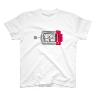 ナルハヤダッシュモーター! T-shirts