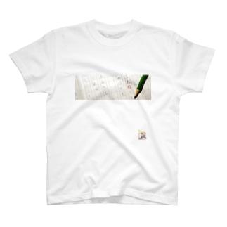 国語専門学習会 種の国語専門学習会 種 公式グッズ T-shirts