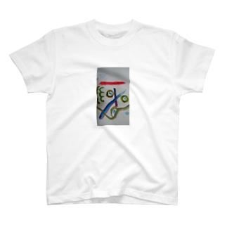 不思議な空 T-shirts