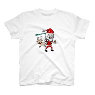 あなたひとりのクリスマスケーキ T-shirts