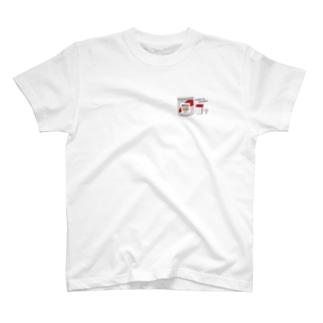 筋肉は裏切らないプロテイン T-shirts