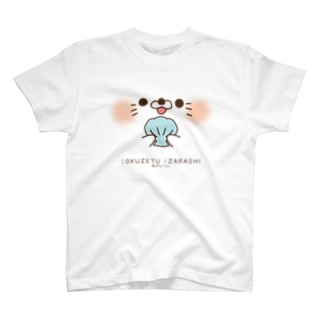 毒舌あざらしフェイス柄 T-shirts