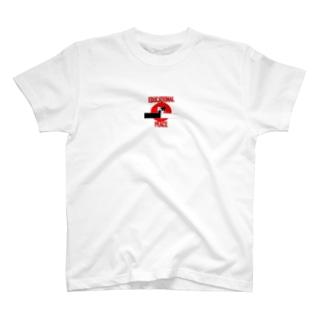 教育的平和解答 T-shirts