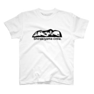 Shirakiyama crew T-shirts