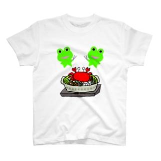 カニ鍋を楽しむカエルくんたち T-shirts