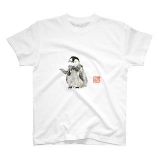 水墨画「大福もちペンギン」Tシャツ T-shirts