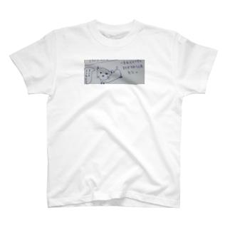 おなべのフタにまちがわれて以来ネコ  T-shirts