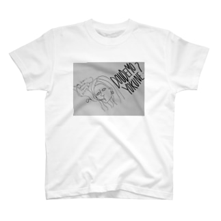 dodemoyokune? T-shirts
