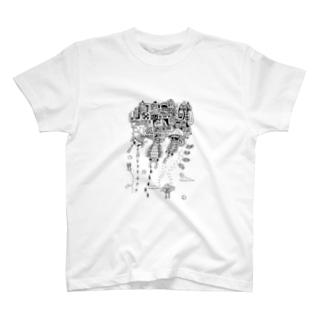 古代生物 T-shirts