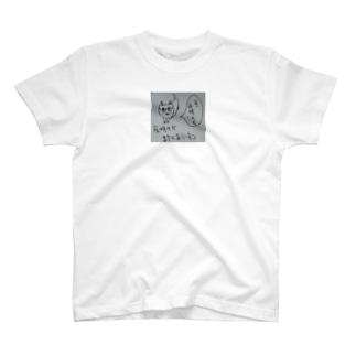 夜明けがまちどおしいネコ  T-shirts