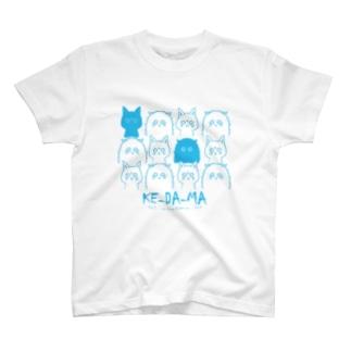 HoneyMonsterの猫THE MOVIE 【KE-DA-MA】~963と463~ T-shirts
