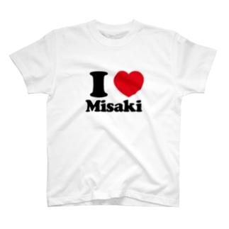I Love みぃにゃん T-shirts