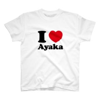 I Love Ayaka T-shirts