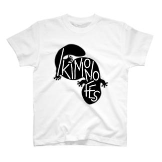 IKIMONO FES '21 T-shirts