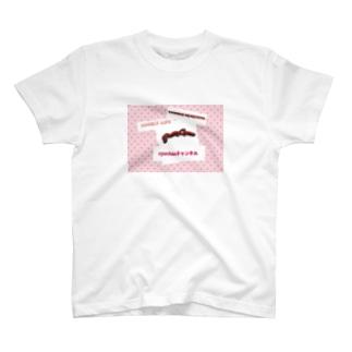 ryuchinチャンネル T-shirts