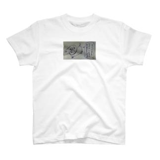 覚醒したネコ  T-shirts