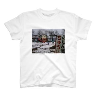 ふしん者ちゅうい T-shirts