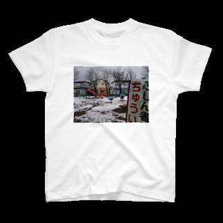 よまショップのふしん者ちゅうい T-shirts