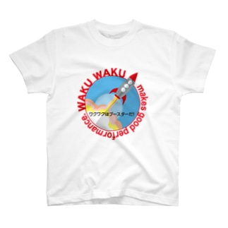 WAKUWAKUブースター T-shirts