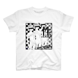 櫻井保幸 yasuyuki sakuraiの性 -SAGA- T-shirts