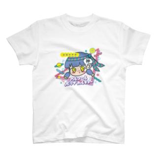 アルコールポップカルチャー T-shirts