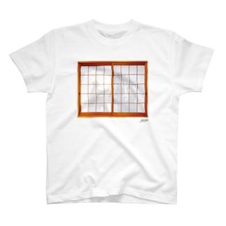 幸せな食卓 T-shirts