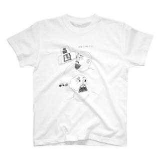 木曜日のみちさん T-shirts
