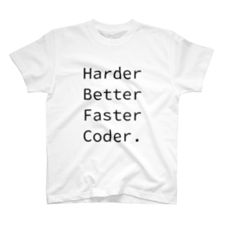 Harder Better Faster Coder. (Source Code Pro ver.) T-shirts