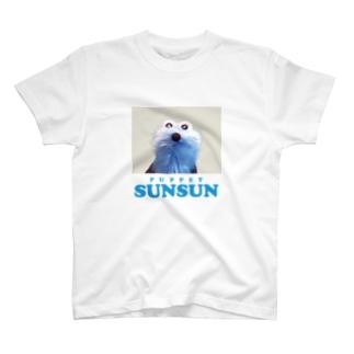 スンスンのかお T-shirts