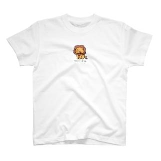 つらいおんシャツ T-shirts